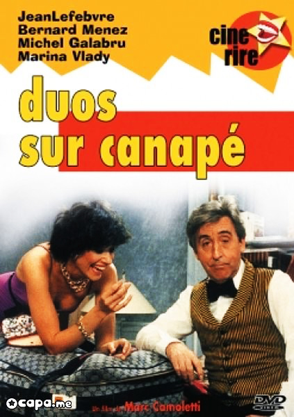 Дуэт на диване - Duos sur canapГ©