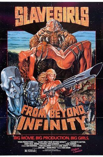 Девушки рабыни из бесконечности - Slave Girls from beyond Infinity