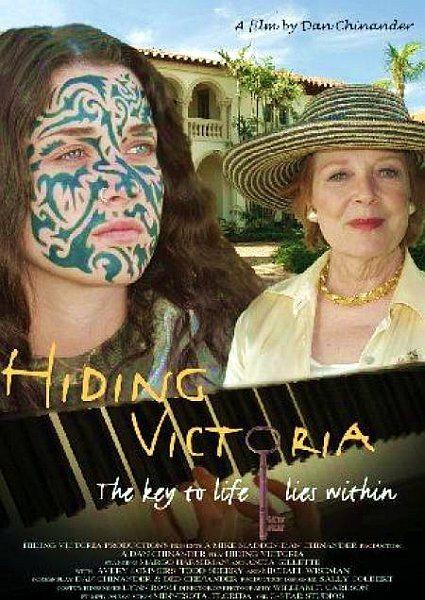 Спрятать Викторию - Hiding Victoria
