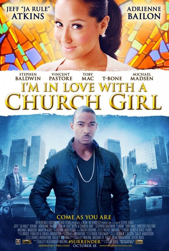 Я влюбился в монашку - I'm in Love with a Church Girl