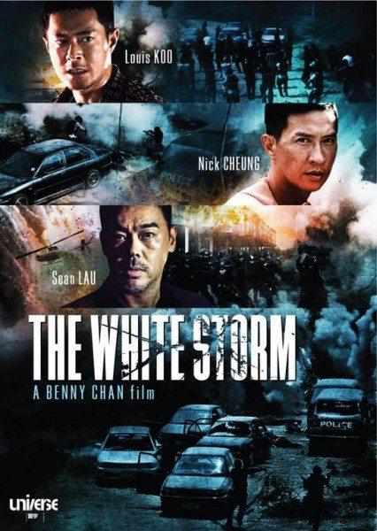 Белый шторм - The White Storm