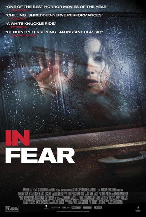 В страхе - In Fear