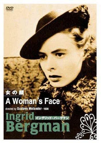 Лицо женщины - En kvinnas ansikte
