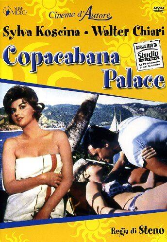 Дворец Копакабана - Copacabana Palace