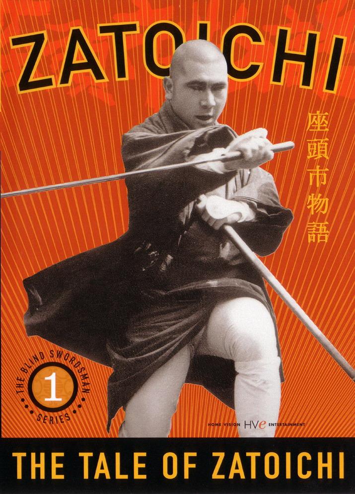 Рассказ Затойчи - The Tale Of Zatoichi