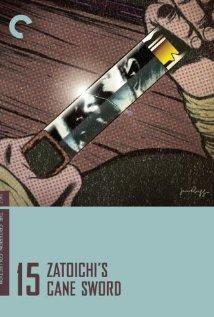 Меч из трости Затойчи - Zatoichis Cane Sword