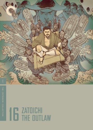 Спасение слепого самурая - Zatoichi The Outlaw