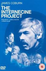 Междоусобный проект - The Internecine Project