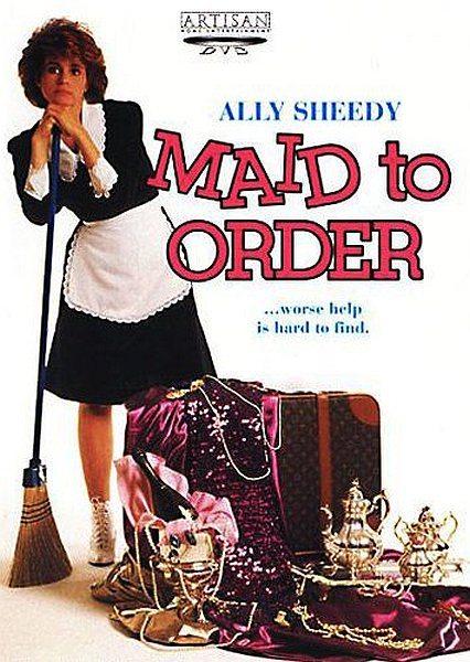 Горничная на заказ - Maid to Order