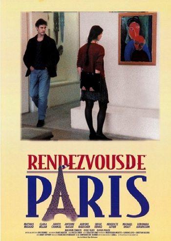 Свидания в Париже - Les Rendez-vous de Paris