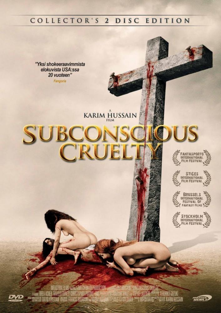 Подсознательная Жестокость - Subconscious Cruelty