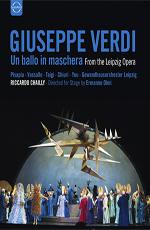 Джузеппе Верди - Бал-маскарад - Giuseppe Verdi - Un Ballo in Maschera
