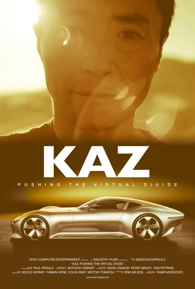 Каз: Преодолевая виртуальный барьер - KAZ- Pushing the virtual divide