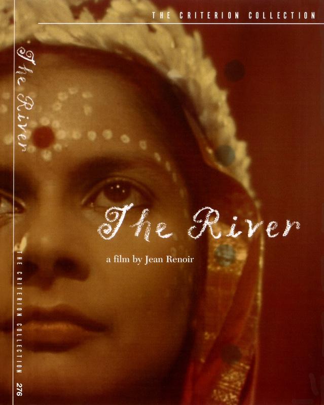 Река - The River