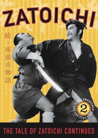 Продолжение истории Затойчи - Zoku ZatГґichi monogatari