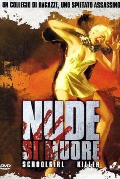 Голая... если мертвая - Nude... si muore