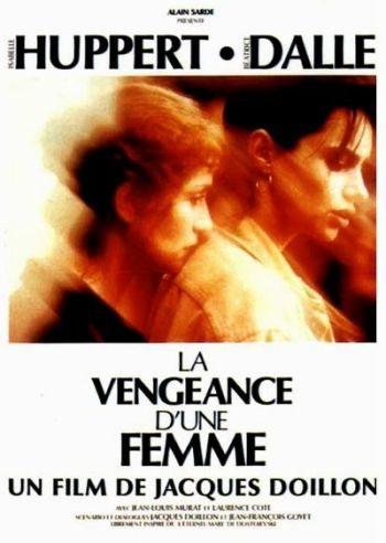 Месть женщины - La vengeance d'une femme