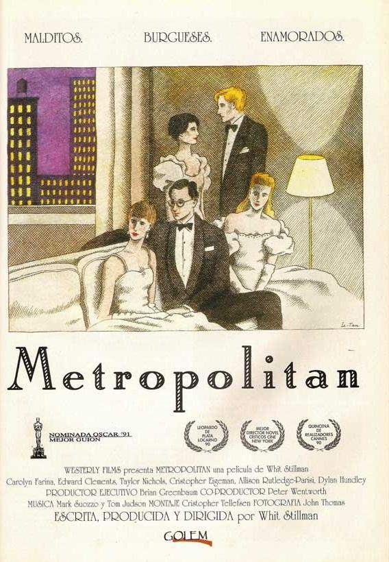 Золотая молодежь - Metropolitan