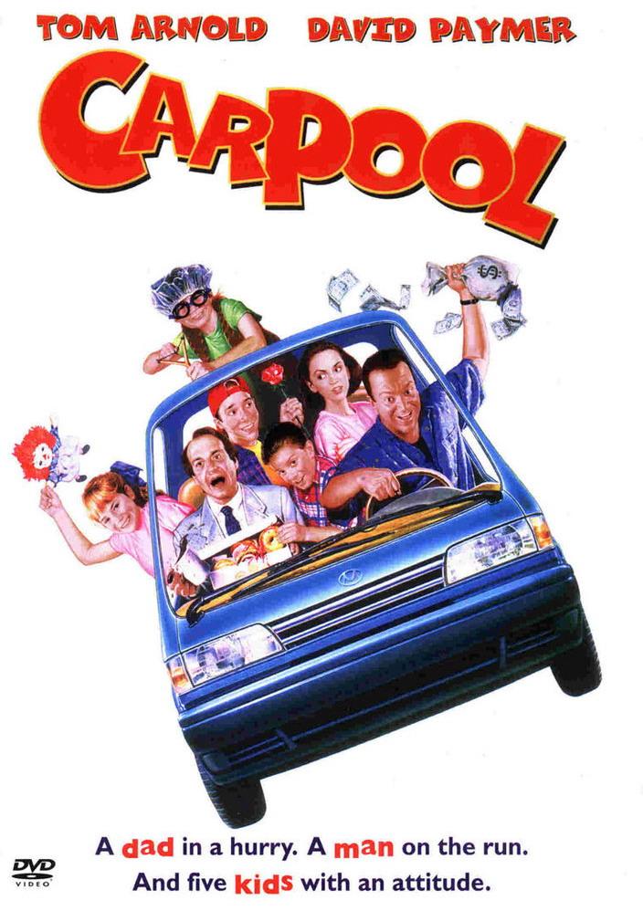 Автостоянка - Carpool
