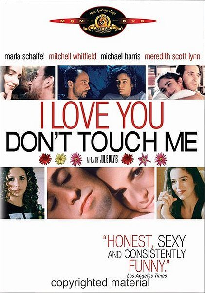 Я люблю тебя, не трогай меня - I Love You, Don't Touch Me!