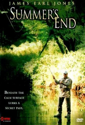 ������� �� ������ ���� - Summer's End