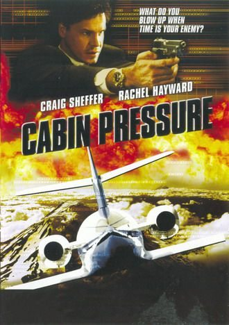 Давление - Cabin Pressure