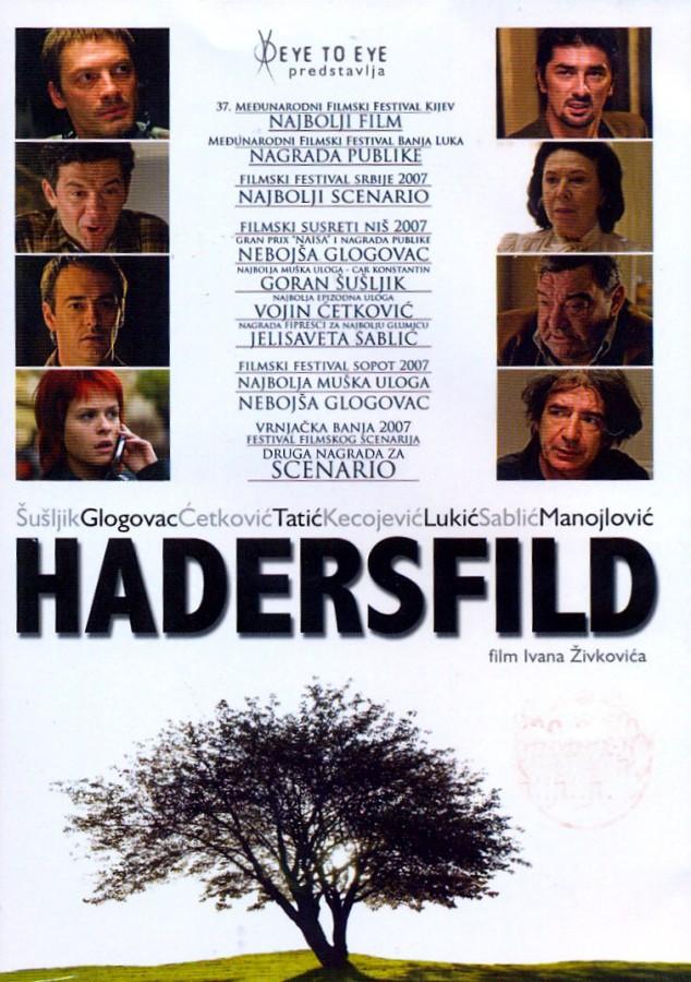Хадерсфилд - Hadersfild