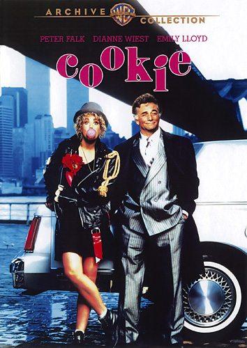 Плюшка - Cookie