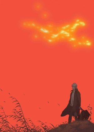 Мастер Муси - Mushishi Zoku Shou (TV)