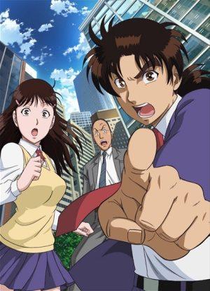 Расследование Киндаичи: Возвращение - Kindaichi Shounen no Jikenbo Returns