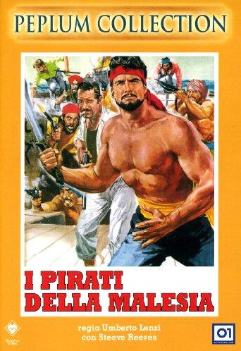 Пираты Малайзии - I Pirati della Malesia