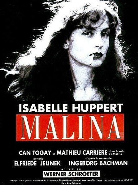Малина - Malina