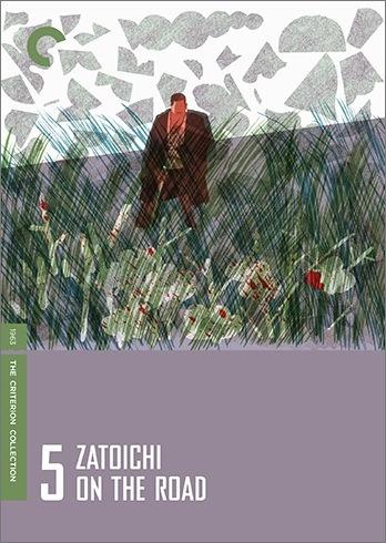 Затойчи в пути - ZatГґichi kenka-tabi