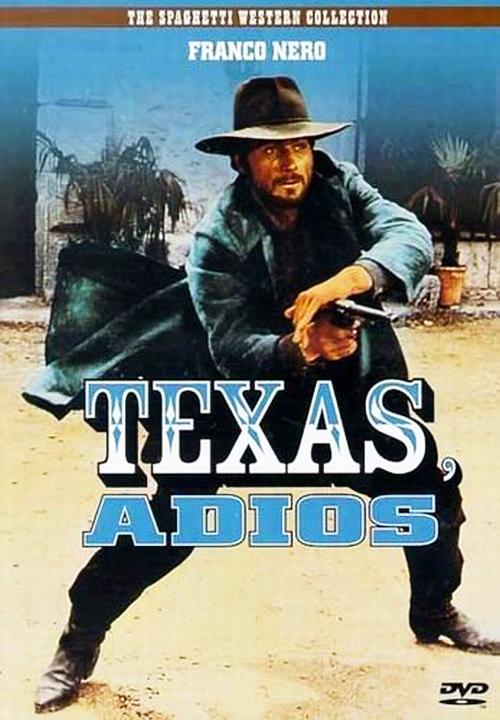 ������, ������! - Texas, addio