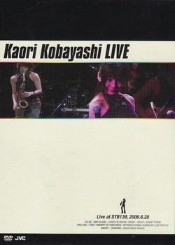 Kaori Kobayashi - Live 2006