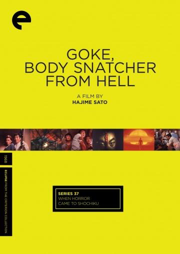 Гок, Похититель Тел из Ада - Goke, Body Snatcher from Hell