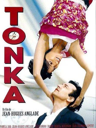 Тонка - Tonka