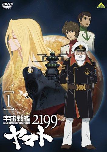Космический крейсер Ямато 2199 - Uchuu Senkan Yamato 2199