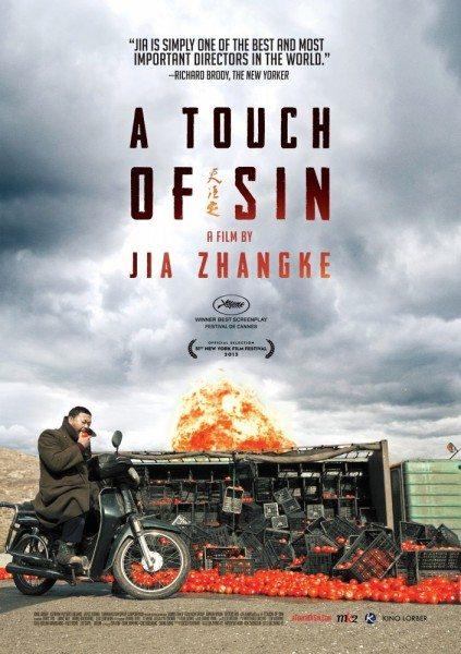Прикосновение греха - Tian zhu ding