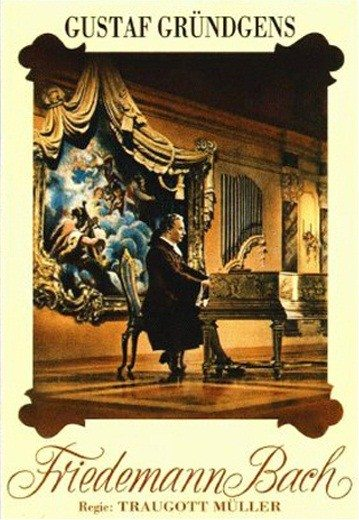Фридеман Бах - Friedemann Bach