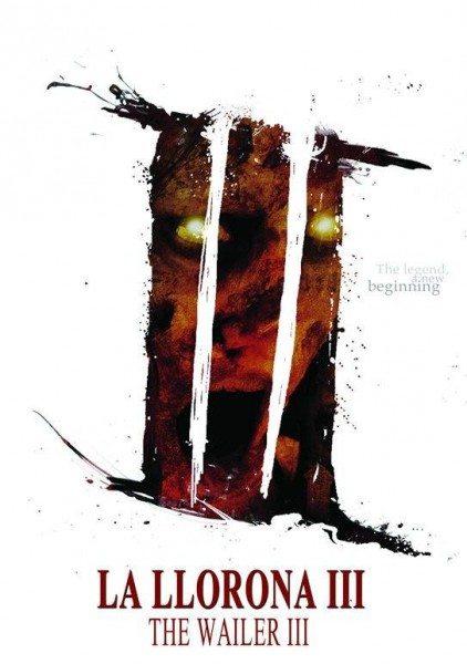 Плачущая 3 - The Wailer 3