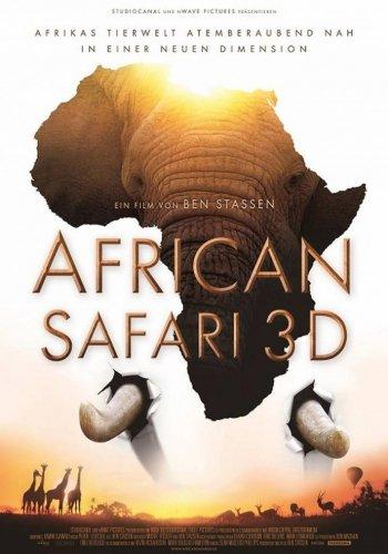 ����������� ������ - African Safari