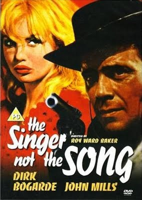 ����� ��� ����� - The Singer Not the Song