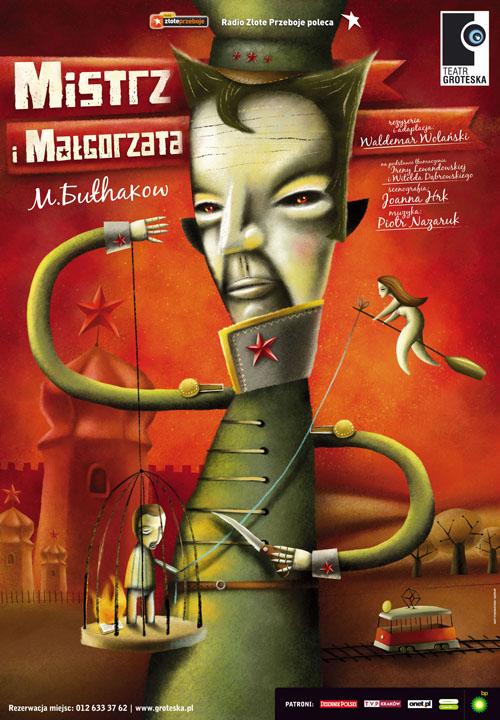 Мастер и Маргарита - Mistrz i Malgorzata