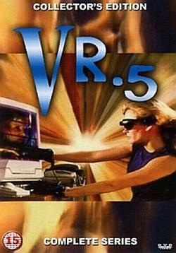 Виртуальная реальность - VR.5