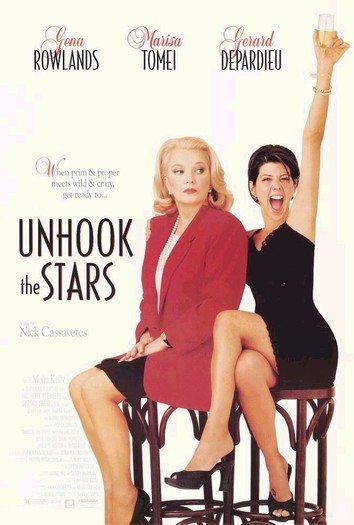 Отцепись от звезд - Unhook the Stars