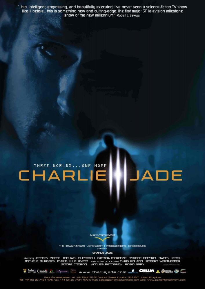 Чарли Джейд - Charlie Jade