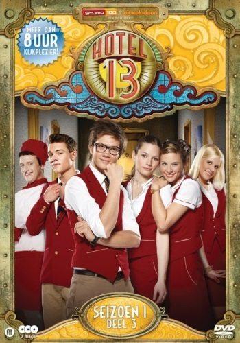 Комната 13 - Hotel 13