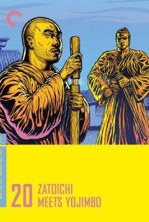Битва самураев - ZatГґichi to YГґjinbГґ