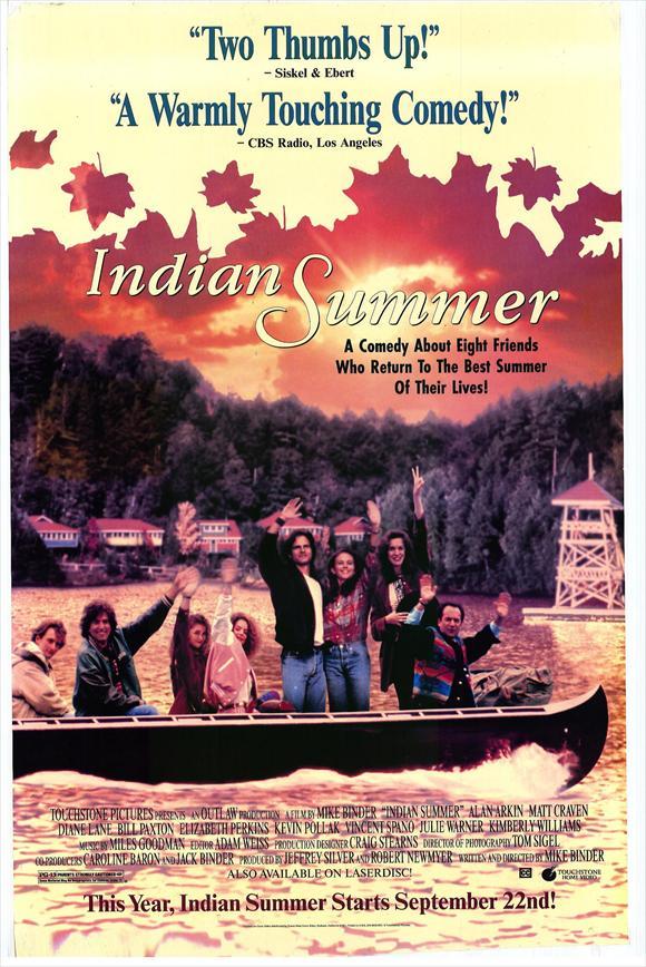 ����� ���� - Indian Summer